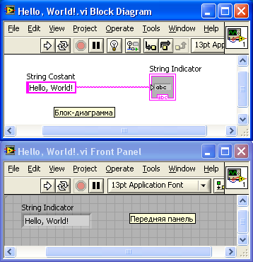 Hello World - LabVIEW